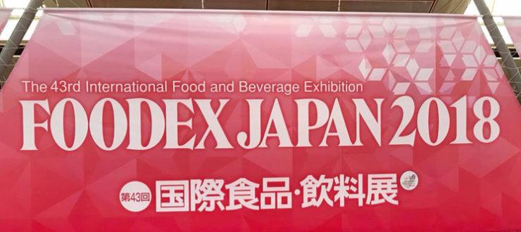 Foodex 2018