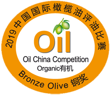 Medalla Bronce Oil China Competition 2019
