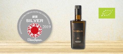 Medalla Plata Olive Japan 2019